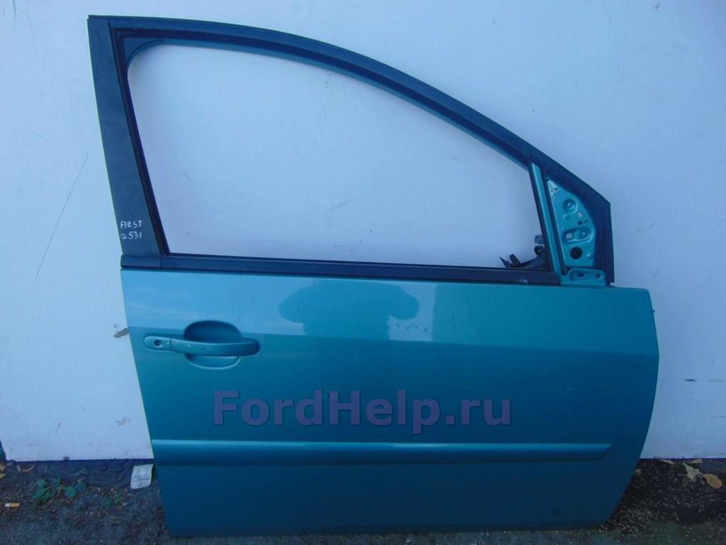 Дверь передняя правая бирюза Форд Фиеста