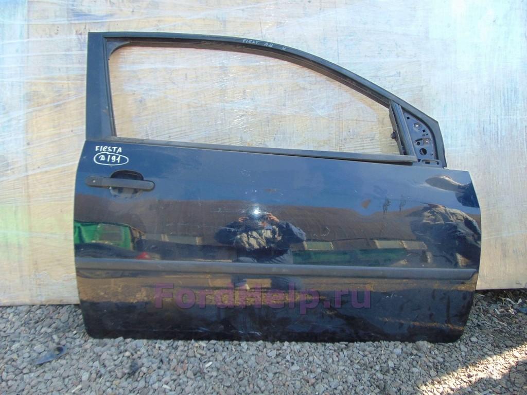 Дверь передняя правая темно-серая Форд Фиеста