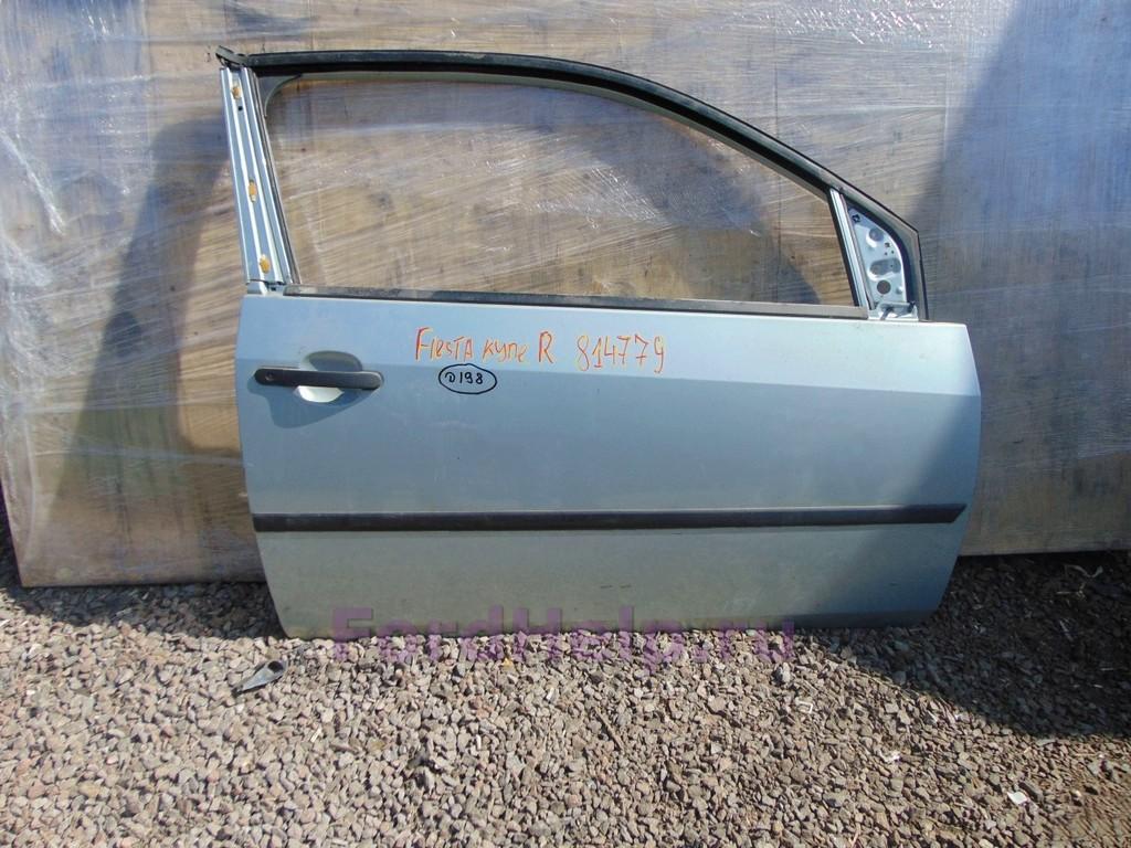 Дверь передняя правая серебристая Форд Фиеста