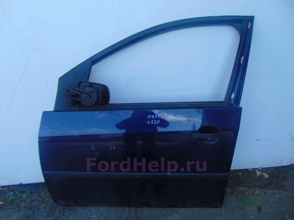 Дверь передняя левая синяя Форд Фиеста