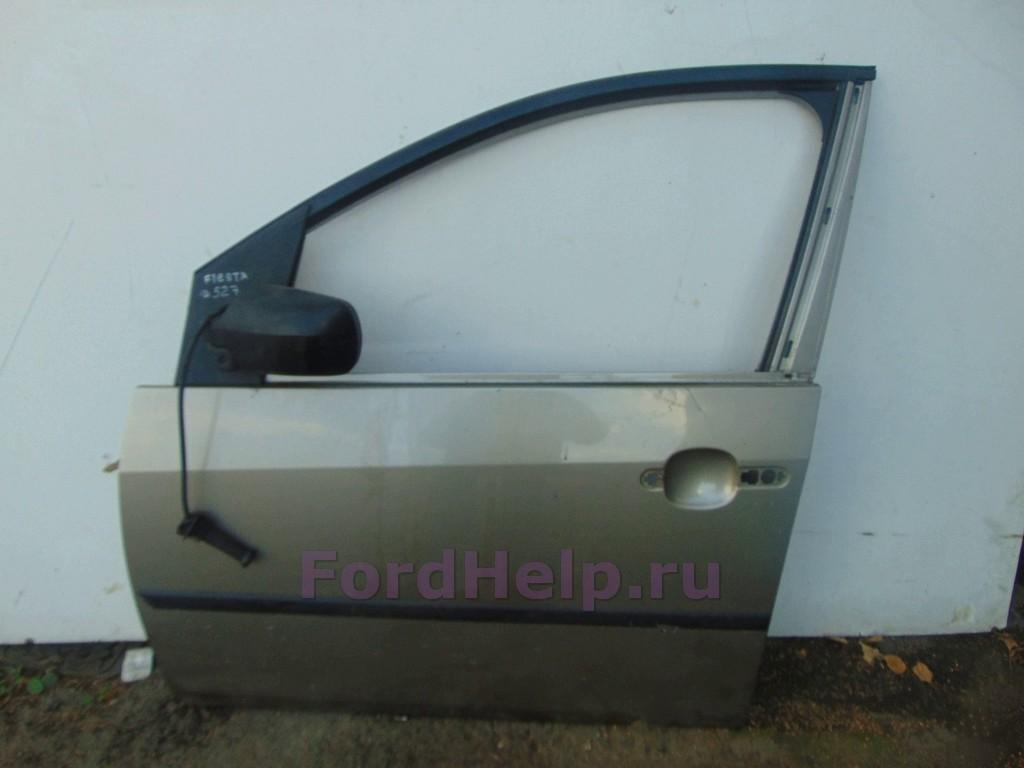 Дверь передняя левая серая Форд Фиеста