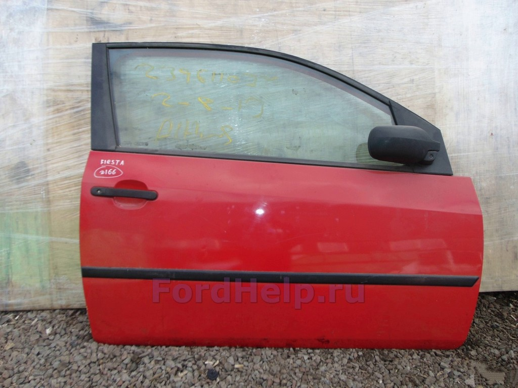 Дверь передняя правая красная Форд Фиеста