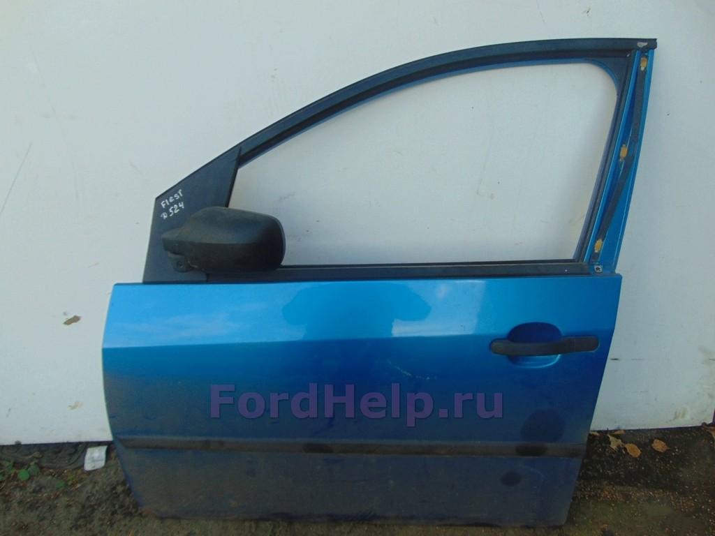 Дверь передняя левая голубая Форд Фиеста