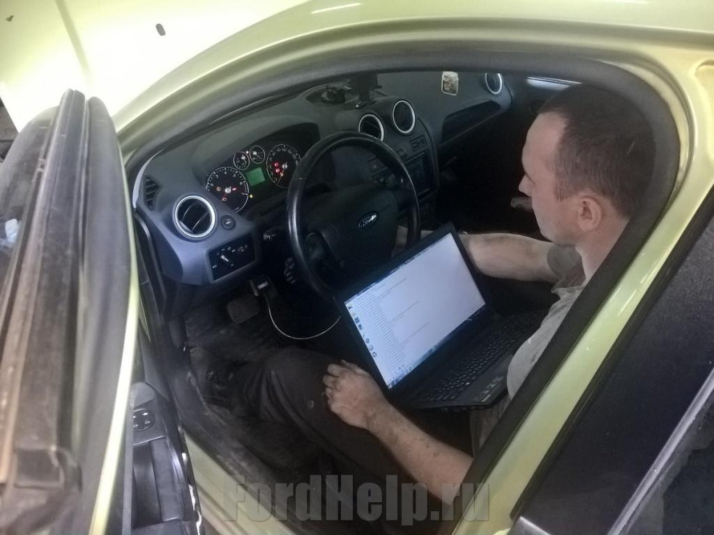 Замена Блока ТСМ-Модуля Форд Фиеста 3.jpg