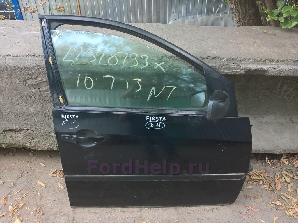 Дверь Форд Фиеста (2).jpg