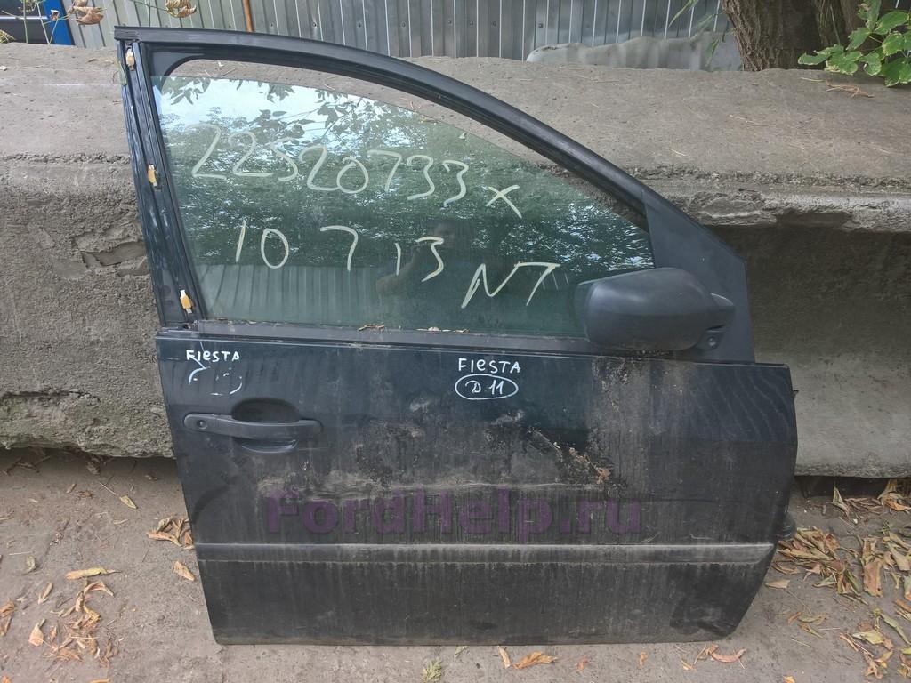 Дверь Форд Фиеста (1).jpg
